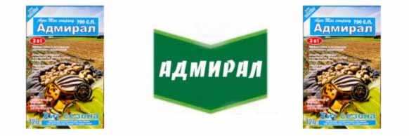 Admiral-insektitsid-kupit-tsena-v-Ukraine