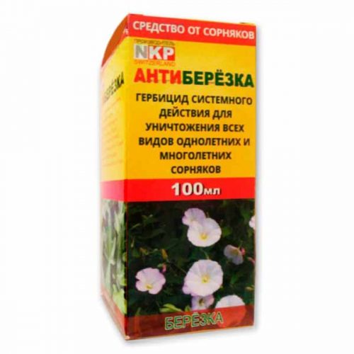 Антиберезка-100-мл.