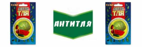 Antitlya-kupit-tsena-v-Ukraine