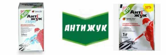 Antizhuk-bio-kupit