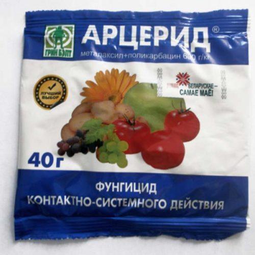 Арцерид-40-г-препарат
