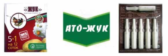 Ato-zhuk-guliver-kupit-tsena-v-Ukraine
