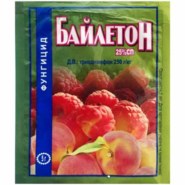 Bayleton-fungitsid-5g