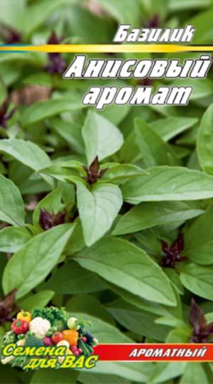 Basil-Anisovyiy-aromat