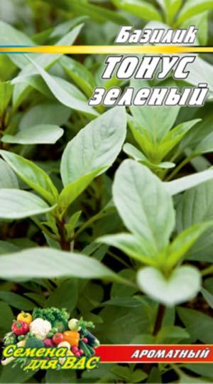 Basil-zelyonyiy-Tonus