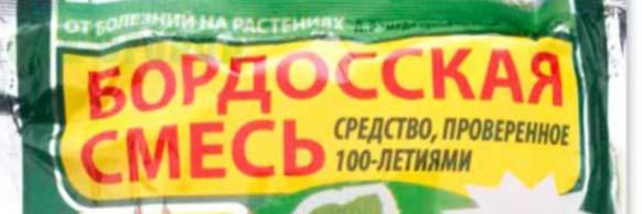 Bordosskaya-smes-kupit-tsena-v-Ukraine