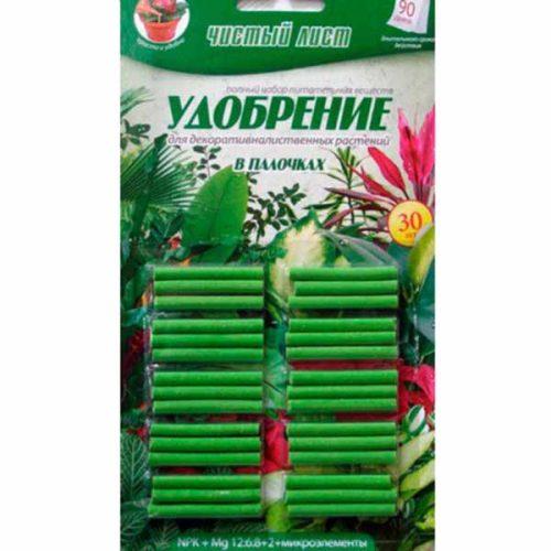 CHistyiy-list-udobreniya-v-palochkah-Dek.listv_.30sht