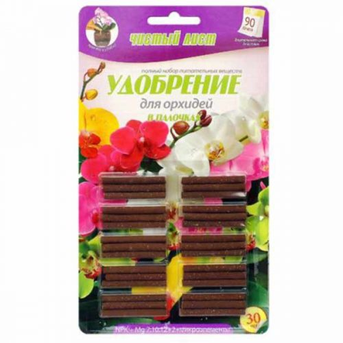 CHistyiy-list-udobreniya-v-palochkah-dlya-orhidey-30sht
