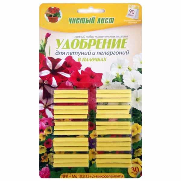 CHistyiy-list-udobreniya-v-palochkah-dlya-petuniy-30sht