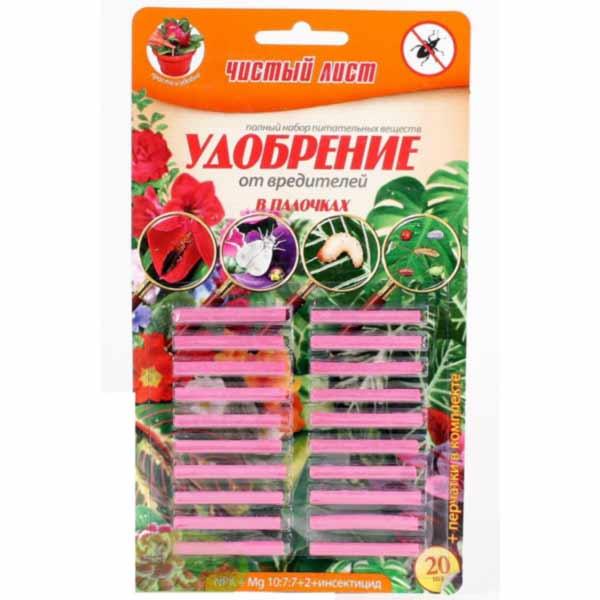 CHistyiy-list-udobreniya-v-palochkah-ot-vrediteley-20sht