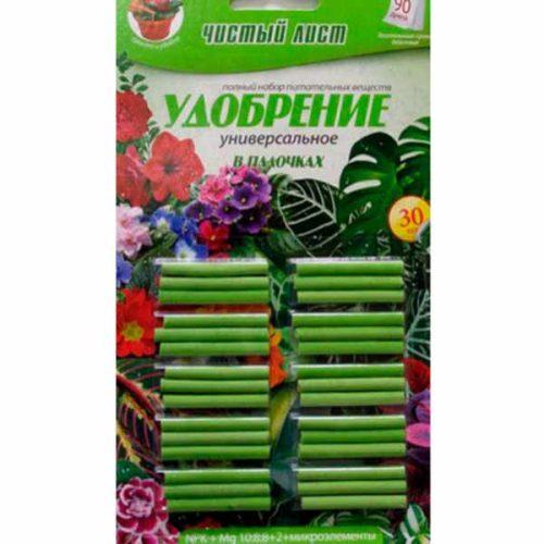 CHistyiy-list-udobreniya-v-palochkah-universalnyie-30sht