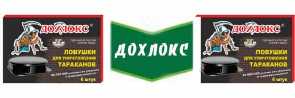 Dohloks-ot-tarakanov-kupit
