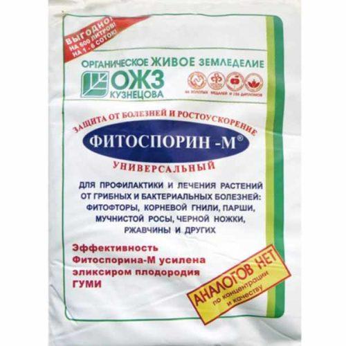 Fitosporin-M-pasta-200g