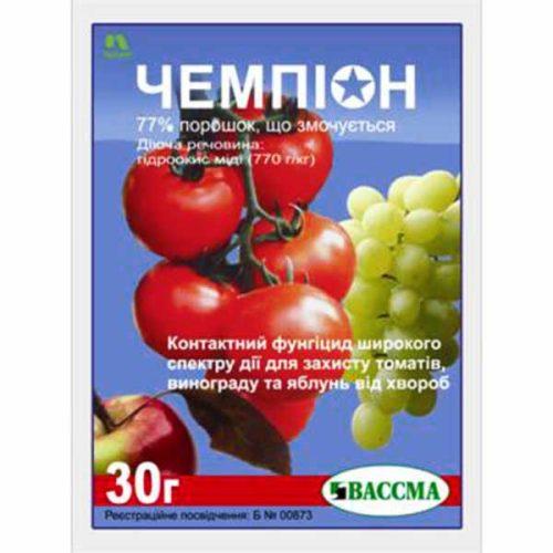 Fungitsid-CHempion-30-gr