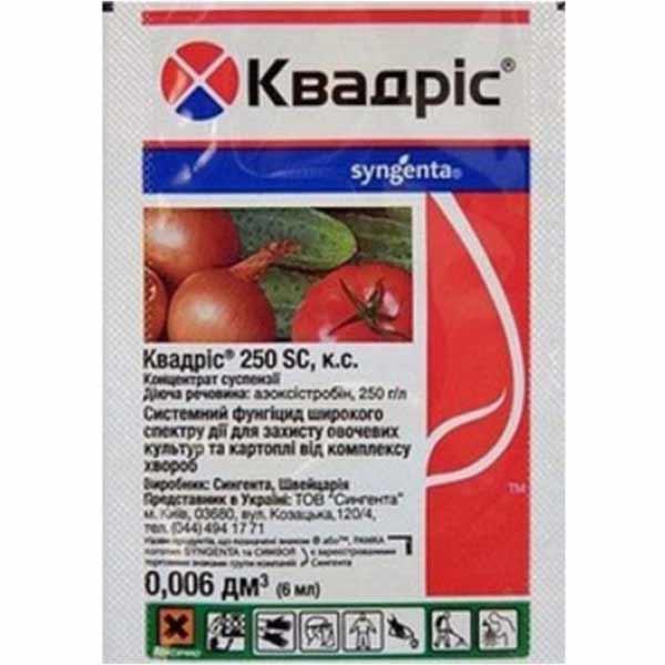 Fungitsid-Kvadris-paket-6-ml