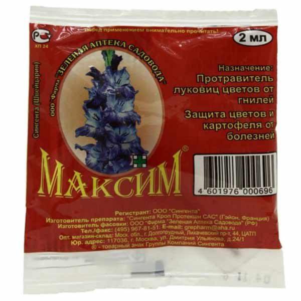 Fungitsid-Maksim-2ml