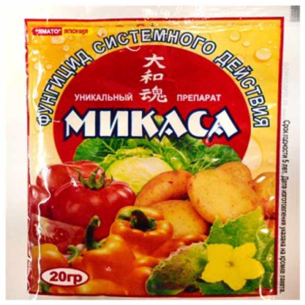 Fungitsid-Mikasa-20-gr