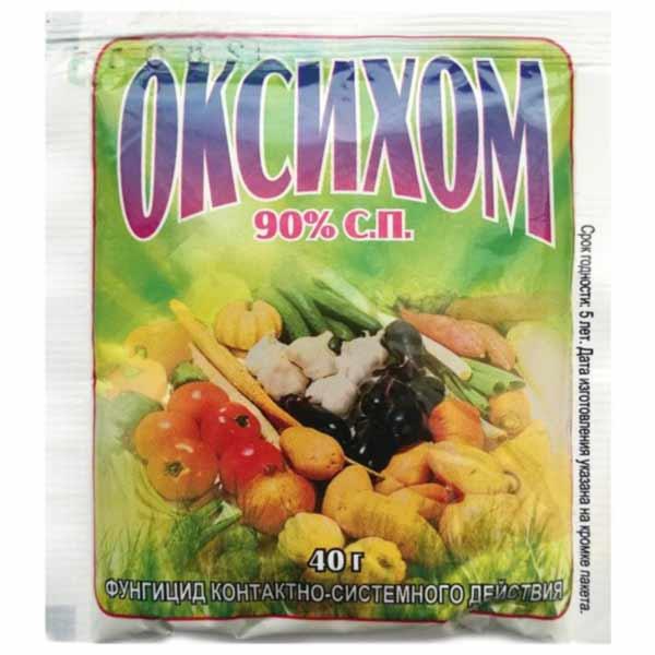 Fungitsid-Oksihom-40g