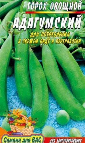 Goroh-Adagumskij