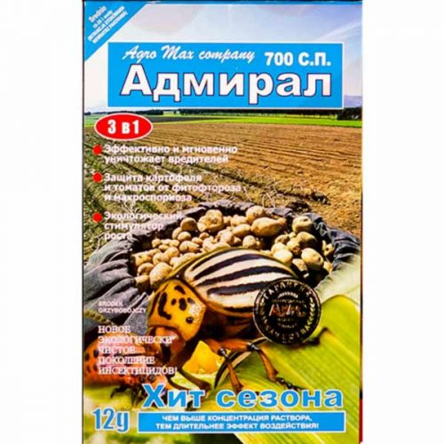 Insektitsid-Admiral-6-ampul