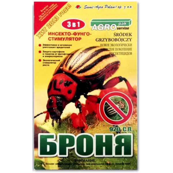 Insektitsid-Bronya-ampula