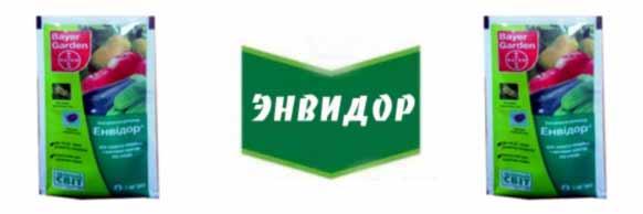 Insektitsid-E-nvidor-kupit-tsena-v-Ukraine