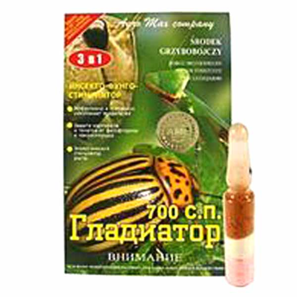 Insektitsid-Gladiator-12g