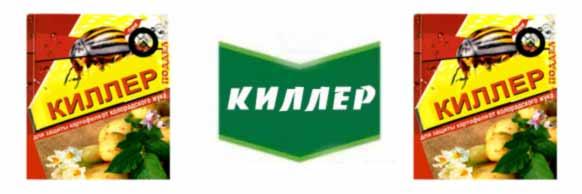 Insektitsid-Killer-kupit-tsena-v-Ukraine