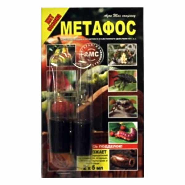 Insektitsid-Metafos-10-ml