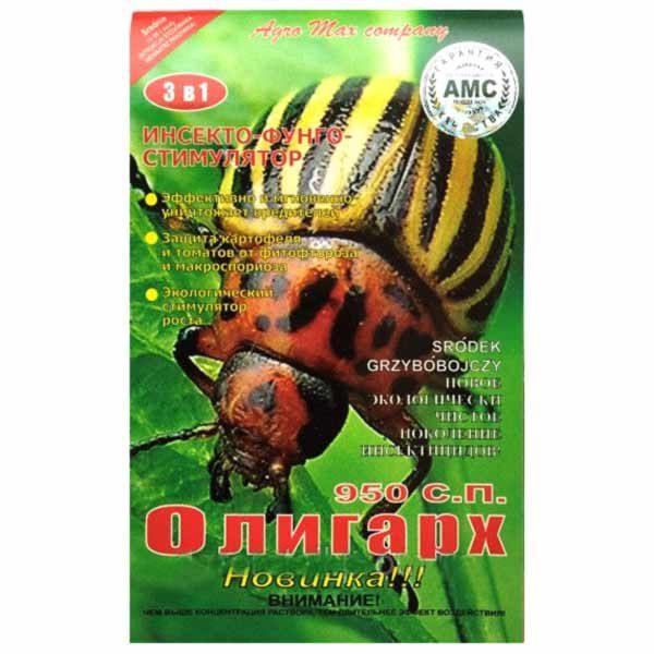 Insektitsid-Oligarh-5amp-2-gr