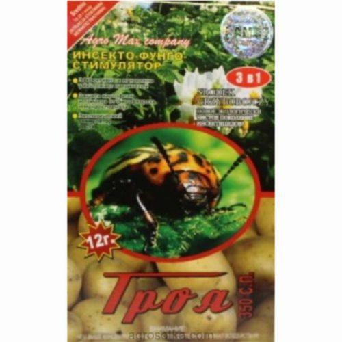 Insektitsid-Troya-Sumi-Agro-1