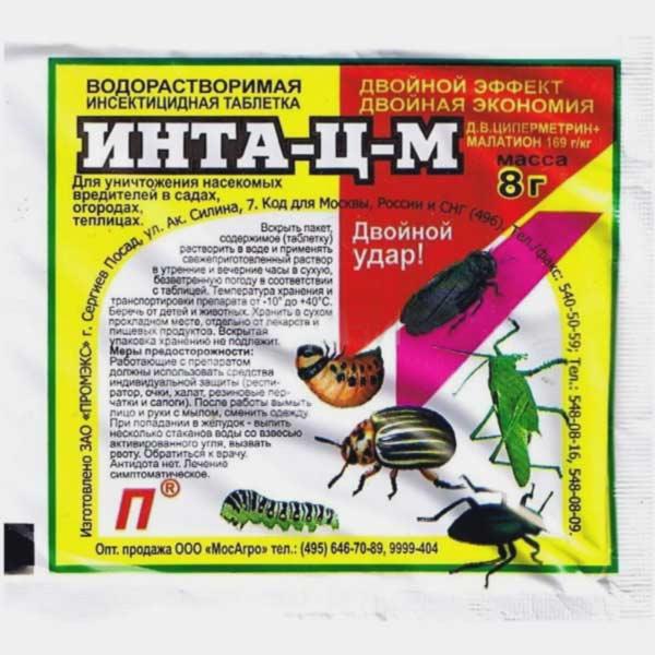 Inta-TS-M-preparat-8-g