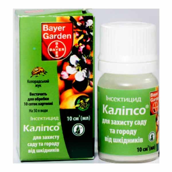 Kalipso-10-ml