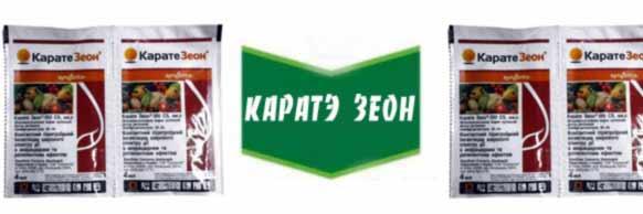 Karate-zeon-kupit-tsena-v-Ukraine