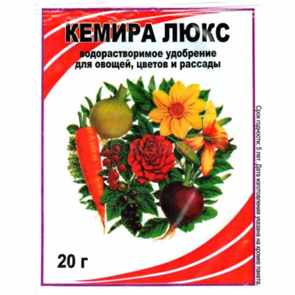 Kemira-lyuks-20-g