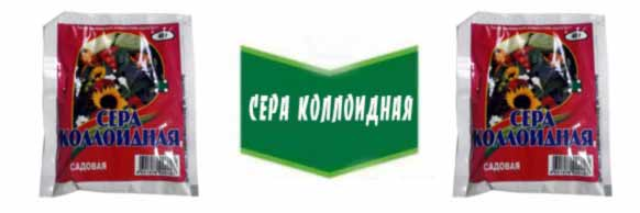 Kolloidnaya-sera-kupit-tsena-v-Ukraine