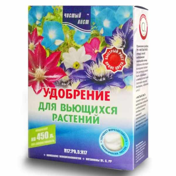 Komplesnoe-udobrenie-dlya-vyushhihsya-rasteniy.