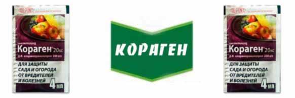 Koragen-insektitsid-kupit-tsena-v-Ukraine