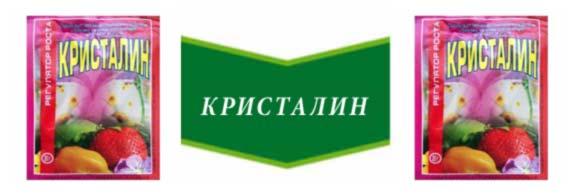 Kristalin-kupit-optom-Ukraina