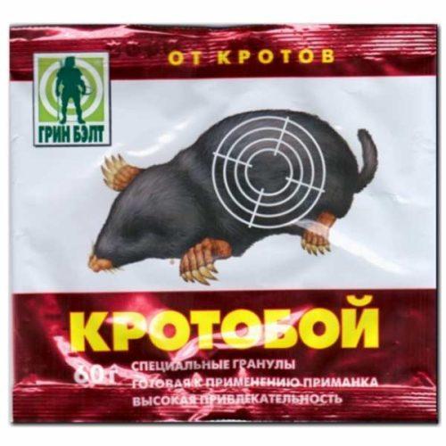 Krotoboy-granula-60g
