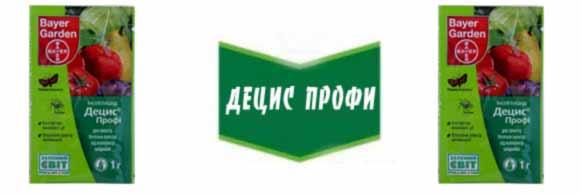 Kupit-Detsis-profi-optom-tsena-v-Ukraine