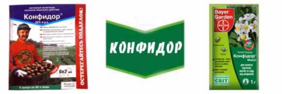 Kupit-Konfidor-insektitsid-tsena-v-Ukraine