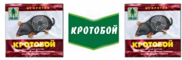 Kupit-Krotoboj