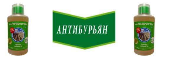 Kupit-gerbitsid-Antibur-yan-tsena-v-Ukraine