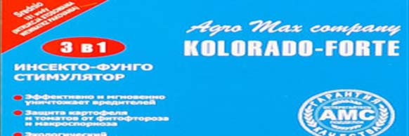 Kupit-preparat-Kolorado-forte-v-Ukraine