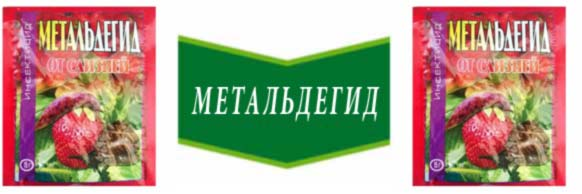 Kupit-preparat-Metal-degid-tsena-v-Ukraine