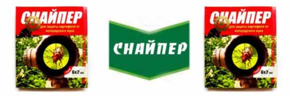 Kupit-preparat-Snajper-v-Ukraine