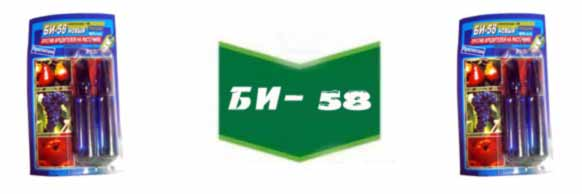Kupit-preparat-bi-58-tsena-v-Ukraine