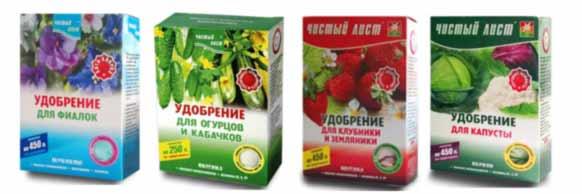 Kupit-udobreniya-optom-v-Ukraine-tsena