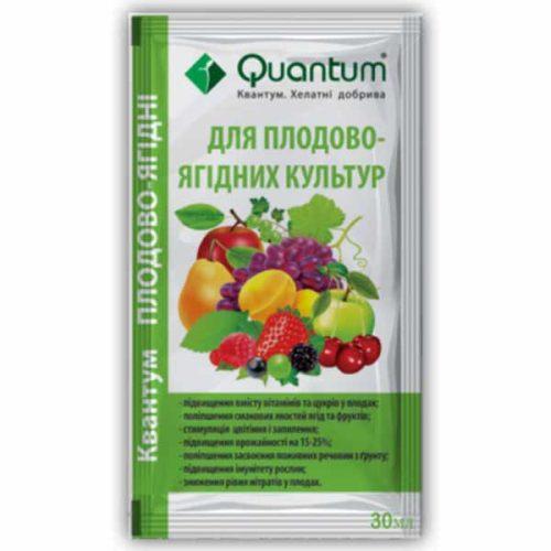 Kvantum-Dlya-plodovo-yagodnyih-kultur